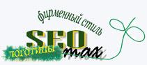 создание логотипов SEOmax